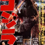 The Films, Part 1   gojira 1954 cr2 150x150 uncategorized