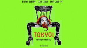 Tokyo!   tokyo weird title 300x167 reviews horror drama comedy