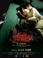 Bifff 2009   LoveDead poster01 90x120 uncategorized