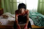 Bifff 2009   Shrill bloody dudeCR 150x100 uncategorized