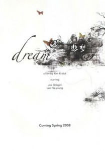 Bifff 2009   dream white cr 209x300 uncategorized