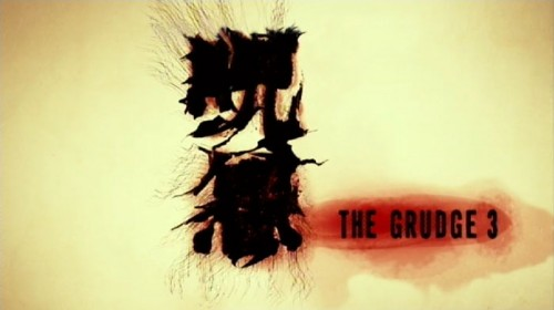 The Grudge 3   g3 title 500x280 horror