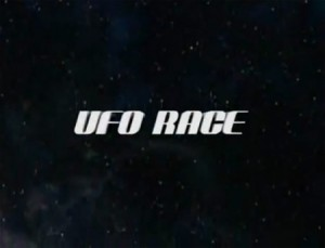 UFO Race   UFO titlescreen 300x229 sci fi reviews comedy