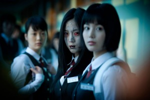 Death Bell   Gosa creepy girlsCR 300x200 horror