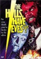 The Hills Have Eyes Part II   hills have eyes 2 poster 84x120 reviews horror