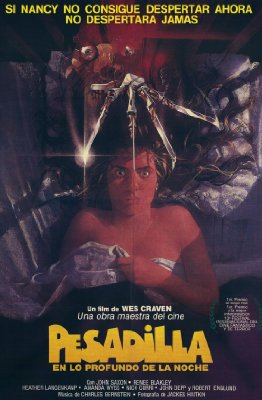 A Nightmare on Elm Street   noes poster reviews horror