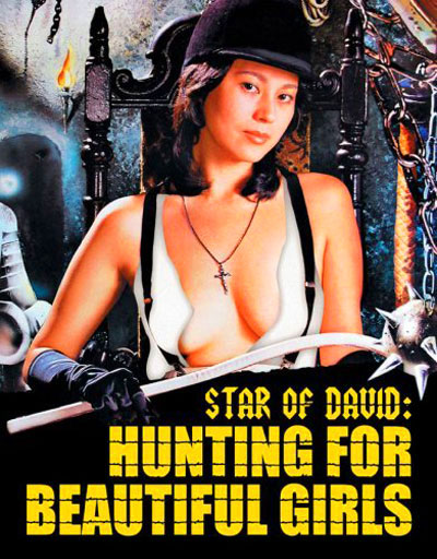 Star Of David: Beautiful Girl Hunter   BGH Star of David english dvdCR romance reviews horror drama