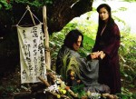 The Blood Of Rebirth   Blood Rebirth both lookCR 150x109 reviews fantasy drama