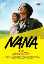 9 new indie DVD releases   NanatheMovie 1 news