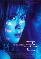 The 50 Best Asian Horror Films of the New Millenniums First Decade   22 Phone 83x120 articles