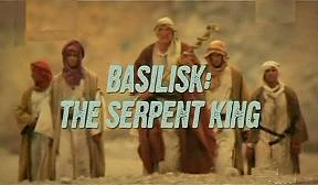 Basilisk: The Serpent King   Basilisk The Serpent King title sci fi reviews horror
