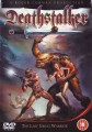 Deathstalker   deathstalker dvd 84x120 reviews horror fantasy