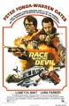 Race With The Devil   race with devil poster 01 78x120 shock endings