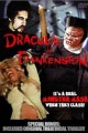 Dracula Vs. Frankenstein   dracula vs frankenstein dvd 80x120 horror