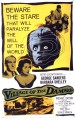 Village Of The Damned   village of the damned poster 01 75x120 sci fi reviews horror
