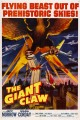The Giant Claw   giant claw poster 1957 cr 80x120 sci fi reviews horror