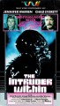 The Intruder Within   The Intruder Within VHS cover 68x120 reviews horror
