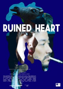 Offscreen 2015   Ruined Heart 2014 FB 211x300